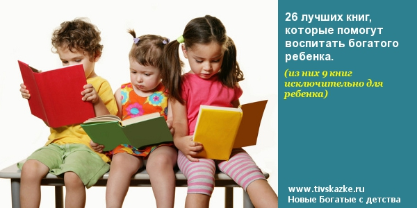 Книги для детей - Книга ру