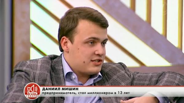 """Молодой миллионер Даниил Мишин. (""""Пусть говорят"""" с Андреем Малаховым. Эфир от 24.10.12)."""