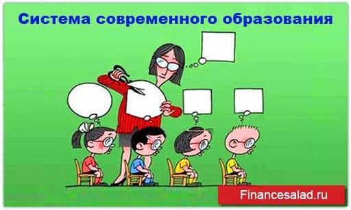 Что делает с ребенком школьная система оценок?