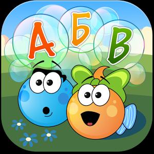 Букварь с пузыриками. Приложение для Android.