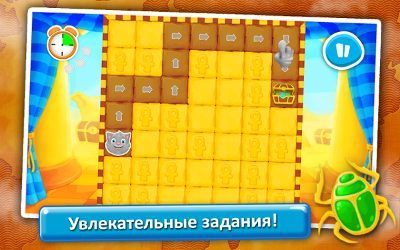 """Развивающая игра для детей от 3-х лет """"Планета Приключений"""". Приложение для Android."""
