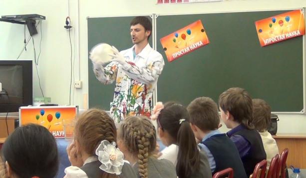 """Научно-познавательное шоу """"Простая Наука"""" для детей."""