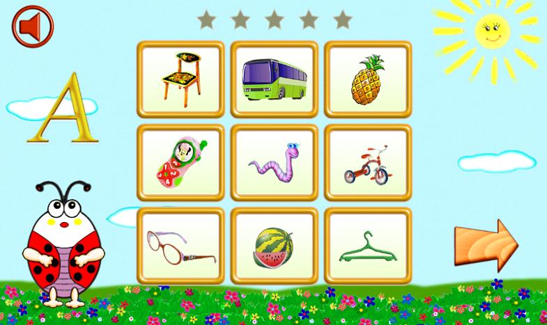 ABCgame или МИР БУКВ. Игровое приложение для Android для детей 2-5лет.